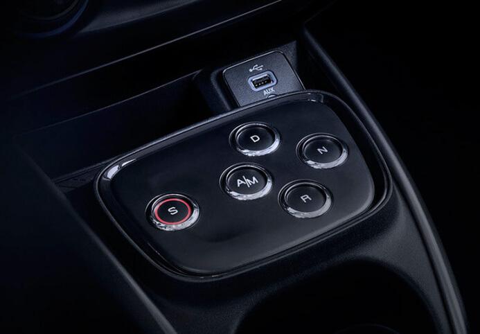 Carros Novos Argo Argo 2018 imagem 8 San Marino Fiat